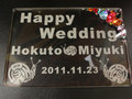 ♪♪Happy☆Wedding♪♪